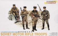 1/35 Фигуры Soviet Motor Rifle Troops (Dragon, 3008)
